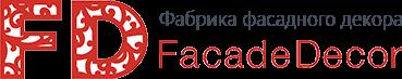 Facade Decor. Изготовление и монтаж фасадных элементов